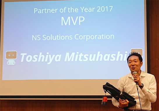 「DataRobot Partner of the Year2017」受賞 ~「年間MVP賞」、「Support Award」を同時受賞~|機械学習